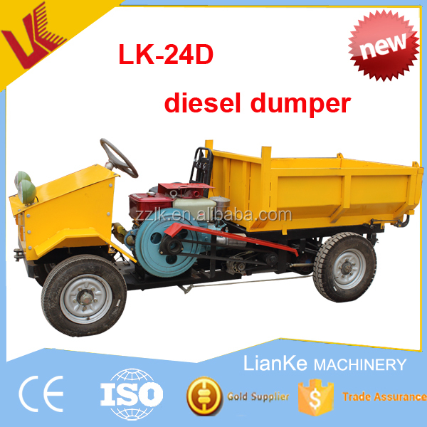customized diesel dumper truck dimensions/honda mini dumper with heavy loading
