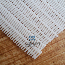 100% Polyester material Synthetic Spiral Press Filter Screen for Printing and Dying