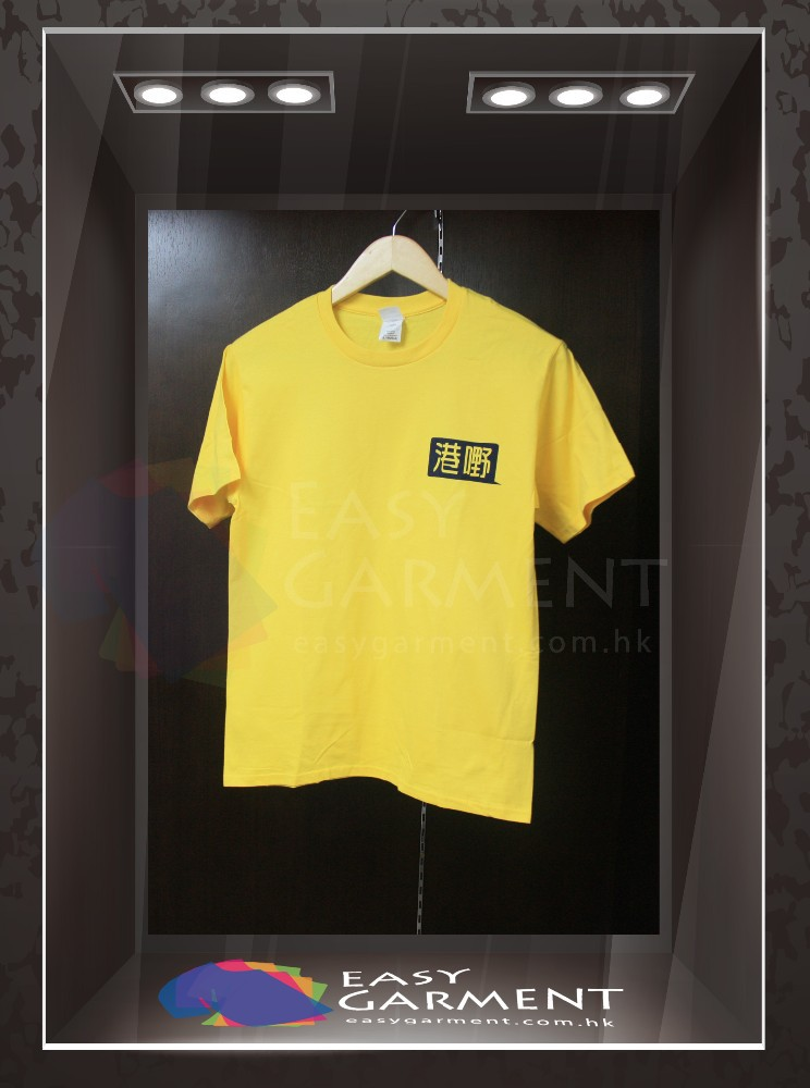 Custom Promotional O Neck 100% cotton men Light Yellow T-Shirt