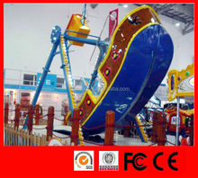 2015 hot sale good quality Amusement park pirate ship for children games