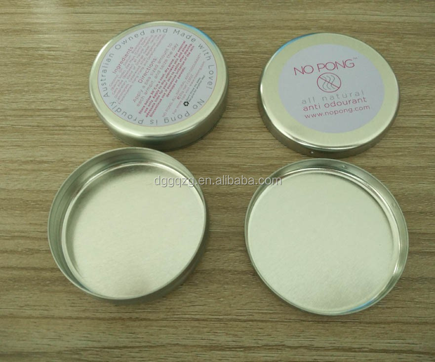 small cosmetic tin case
