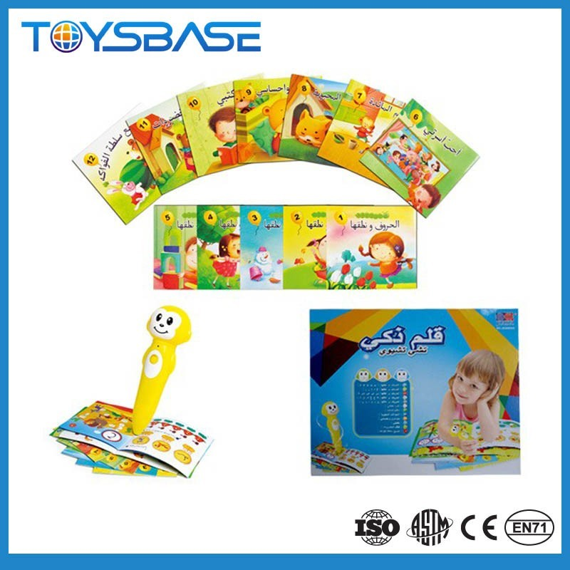 New arrived reading pen arabic for kids