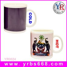 Printing your logo amazing color change mugs business gift set/business anniversary gifts