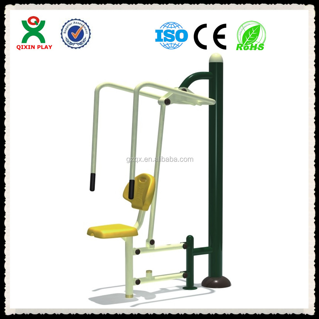 portable exercise equipment/outdoor arm stretcher/outdoor gym