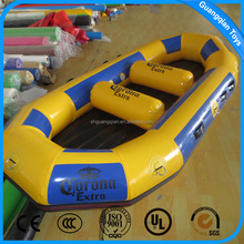 Guangqian Amusement Park Water Toys Inflatable Fishing Boat For Sale