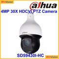 English osd menu 4MP hdcvi speed dome camera video professional 4mp ptz cvi speed dome camera made in china