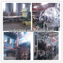 coal rock wool making machine with top quality