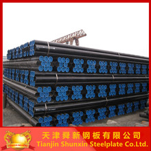 Best quality din 1629 st.37.0 seamless steel pipe/tube