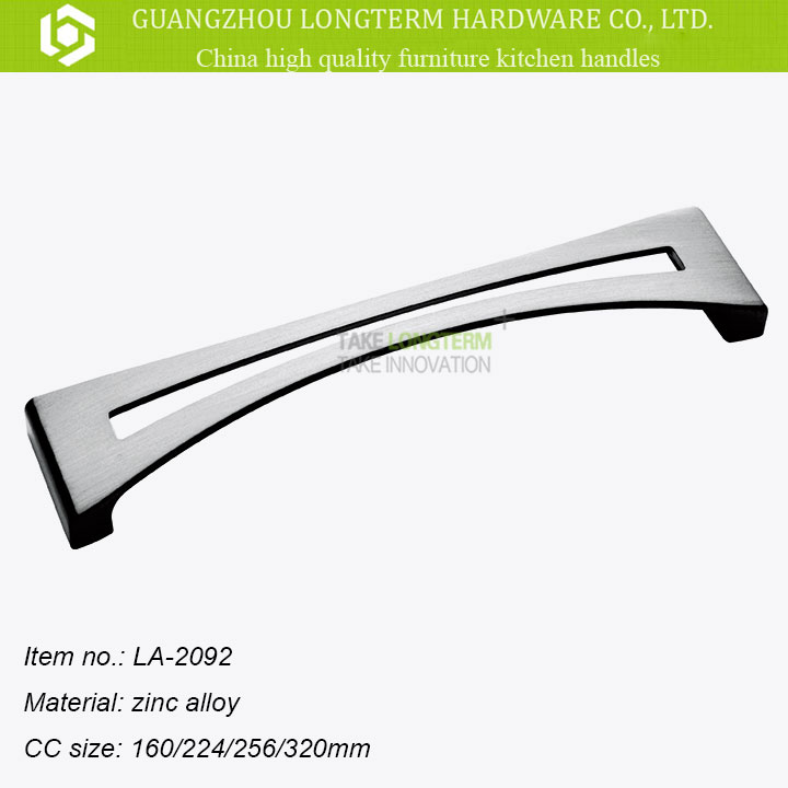 Modern long hollow rectangular cupboard pull and handle