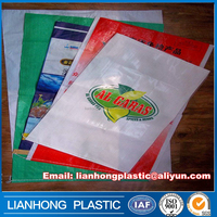 China low price pp salt bag/sack,salt packing bag,25kg 30kg 40kg 50kg plastic packing bag for grain sugar fertilizer cement sand