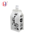 OEM Factory China 200ml Stand Up Spout Food Pouch Packaging For Yogurt