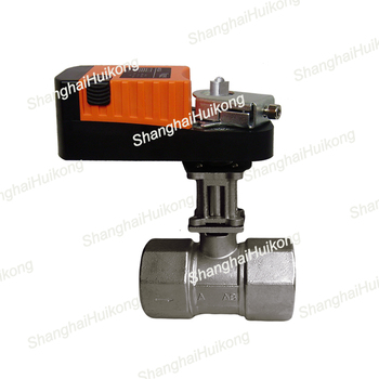2 - way electric water valve