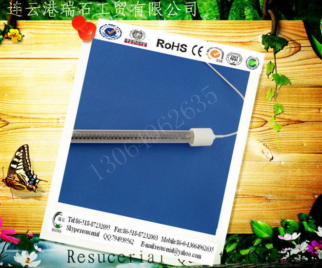 carbon quartz heating tube ir heater lamp