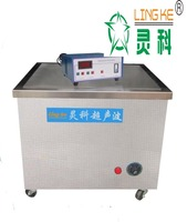 top sell 108L Ultrasonic cleaning equipment for fashion jewelry