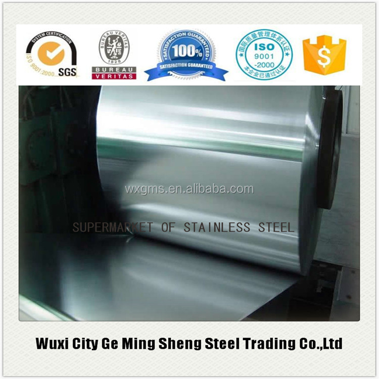 430 409l 443 439 441 444 436L Stainless steel sheet plate coil price 420 310s 304