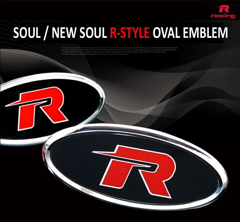 [AUTORIA] KIA Soul / All New Soul - R-Style Oval Edition Emblem Package