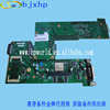 /product-gs/formatter-board-for-laserjet-5200n-5200dtn-hp-printer-parts-kit-lj-5200-base-fmtr-ex-hp-laserjet-5200-5200l-5200lx-q6497-69006-60382875659.html