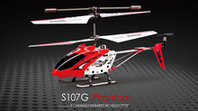 2017 Newest Wingsland Professional 2.4G RC Helicopter