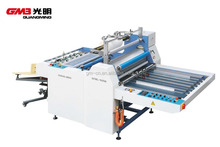 name card laminating machine SFML-720A