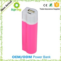 New Products Manufacturer best price mobiles power bank 2600mah,portable power bank for mobile phone charger