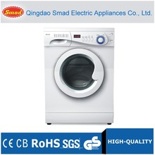 national small clothes automatic laundry washing machine