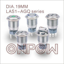 ONPOW illuminated push button switch(LAS1-AGQ Series,19mm,CE,CCC,UL,Rohs,REACH approval,anti-vandal,stainless steel)