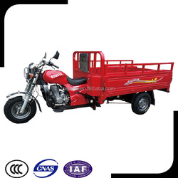 New and Used Cargo Tricycle Trike Chopper Three Wheel Motorcycle for Sale
