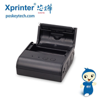 Portable Design 80mm Thermal Receipt Pos