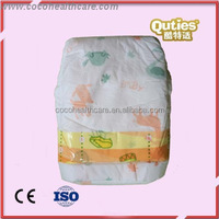 Quties OEM Soft Breathable Disposable Baby Diapers Factory in China