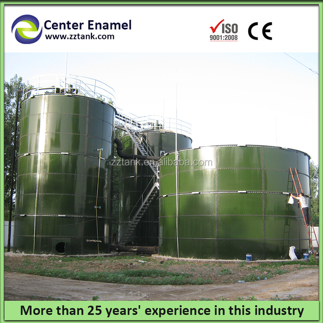 waste water/sewage treatment plant epd ,tank volume can be expanded