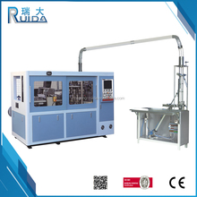 RUIDA New Arrival Product Automatic Recycle Paper Cup Making Machine In Korea