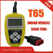 Professional Indian Vehicle diagnostic tool OBD2 Code Reader /Auto Scanner for Indian car