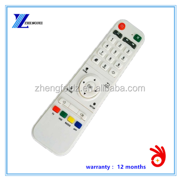 Remote controls for Great Bee Arabic iptv box
