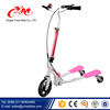 Heavy duty PP deck children scooter / easy to fold kids kick scooter with hand brake / Frog Kick Scooter for girls
