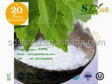 sugar substitute natural sweetener fatory supply Stevia extract Reb-A95%