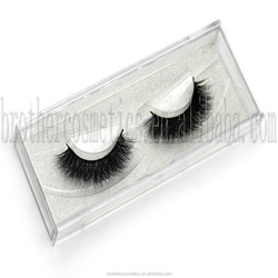 2015 New Coming Mink Fur Eyelash Case Packages