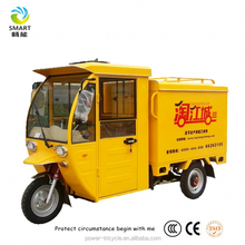 Full Closed Electric cargo tricycle/3 wheel mini truck/ express-delivery vehicle for adult