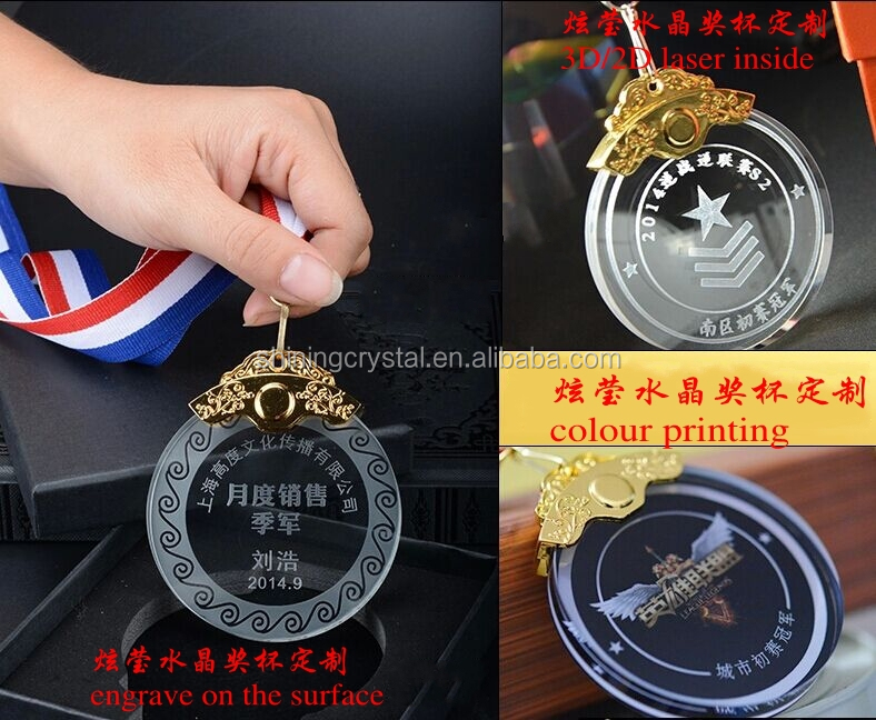 Round Crystal glass medal for school souvenir gift