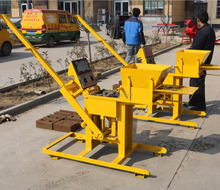 hongbaoyuan block machine QMR2-40 Mini interlock block machine construction of mud brick machine
