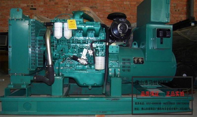 Yuchai 1000kw high capacity diesel engine generator price for sale