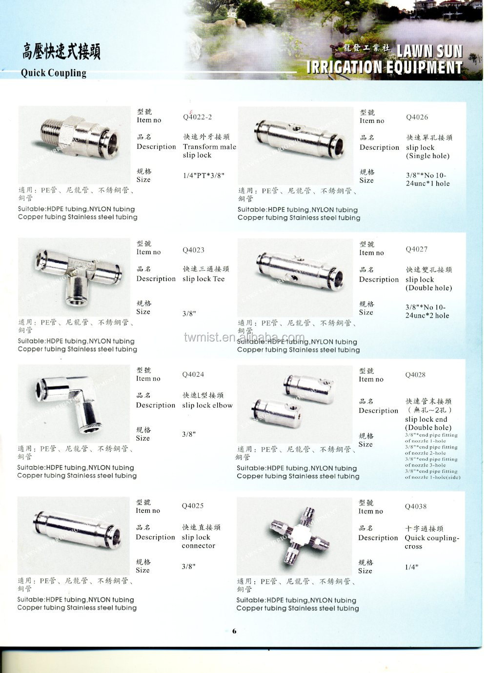 High Quality Precision Stainless Steel Fogging Nozzle