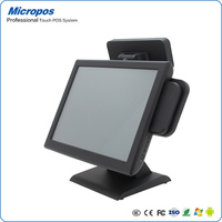 Micropos T15 low price 5 wire-resisitive LCD touch monitor with VFD MSR