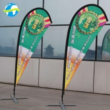Wholesale Pop Up Outdoor Event Brand Publicity Beer Banner Flag For Sale 5m