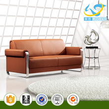 Commercial office furniture office sofa sets pu leather office couch for sale