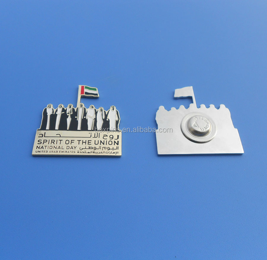 UAE national day lapel pin without year(BOX-UAE national day lapel pin without year-01)