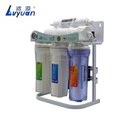 dengyuan mini ro water purifier/flexible bar water filter
