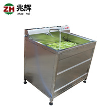 Stainless steel 304 lettuce leaf vegetable washing machine