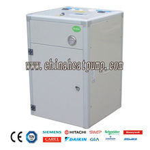 Hiseer DC inverter ground source heat pump for cold area with CE TUV&EN14511