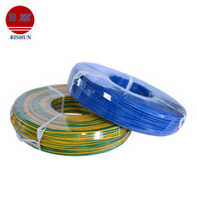 UL1022 600V top quality electrical wire cable prices