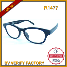 R1477 New Product From Market Reading Glasses Fake Wooden Pattern